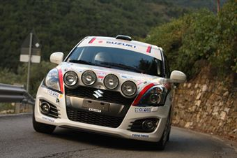 Stephanie Le Coultre, Sonia Boi (Suzuki Swift #240, Racing Team Nyonnais), CAMPIONATO ITALIANO RALLY SPARCO