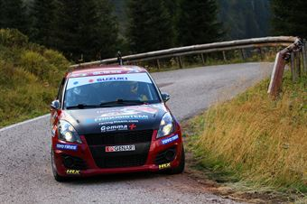 Nicola Schileo, Gianguido Furnari (Suzuki Swift R1 #86, Winners Rally Team), CAMPIONATO ITALIANO WRC
