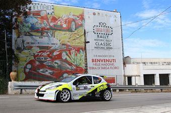 Lombardo Roberto Spano Andrea Domenico, Peugeot 207 S2000 #104, COPPA RALLY DI ZONA